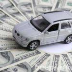 Займ под залог автомобиля: решите свои финансовые проблемы прямо сейчас