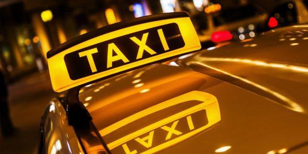 Правильный поиск такси
