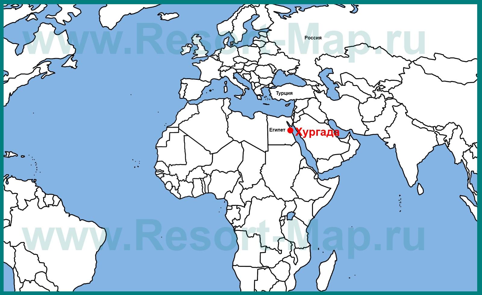 Хурдага на карте мира